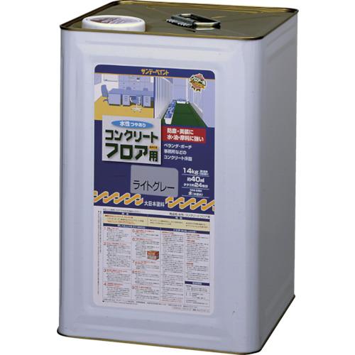 サンデーペイント 水性コンクリートフロア用 14kg ライトグレー [267545] 267545 販売単位:1 送料無料