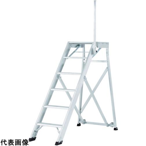 アルインコ 折畳式作業台CSD-F踏ざんH250mm仕様 [CSD175F] CSD175F 販売単位:1 送料無料