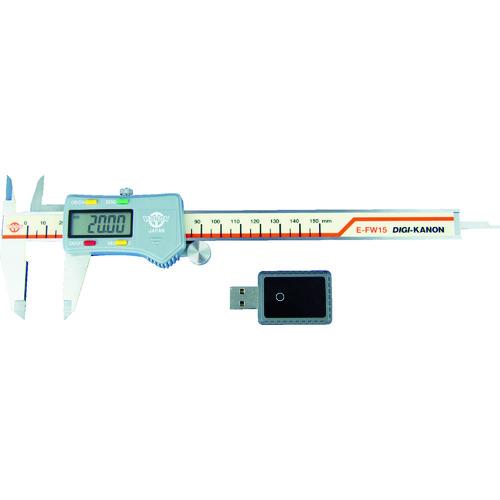 カノン コンパクトワイヤレスデ-タ送信デジタルノギスE-FW [E-FW15] EFW15 販売単位:1 送料無料