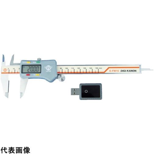 カノン コンパクトワイヤレスデ-タ送信デジタルノギスE-FW [E-FW20] EFW20 販売単位:1 送料無料