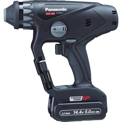 Panasonic 充電マルチハンマードリル 14.4V 5.0Ah 黒 [EZ78A1LJ2F-B] EZ78A1LJ2FB 販売単位:1 送料無料