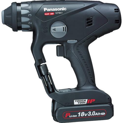 Panasonic 充電マルチハンマードリル18V 3.0Ah 黒 [EZ78A1PN2G-B] EZ78A1PN2GB 販売単位:1 送料無料
