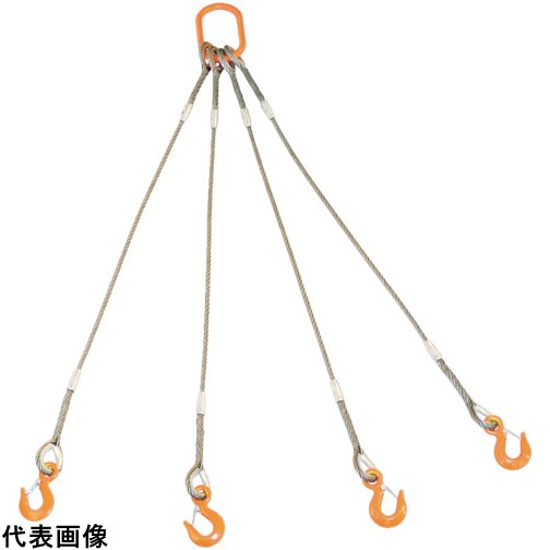 TRUSCO トラスコ中山 4本吊りWスリング フック付き 12mmX1m [GRE-4P-12S1] GRE4P12S1 販売単位:1 送料無料