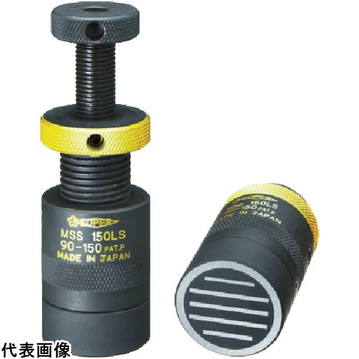 スーパー 磁力付スクリューサポート ロングストローク型(2個1組)ストローク:150~310 [MSS310LS] MSS310LS 販売単位:1 送料無料
