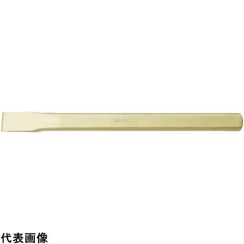 バーコ ノンスパーキングフラットチゼル [NS606-250] NS606250 販売単位:1 送料無料