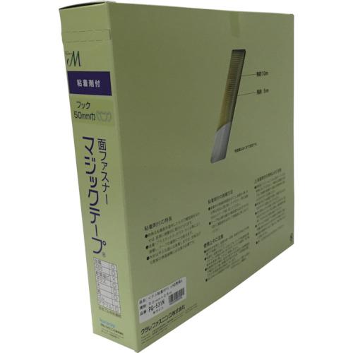 ユタカ 粘着付マジックテープ切売り箱 A 50mm×25m ホワイト [PG-531N] PG531N 販売単位:1 送料無料