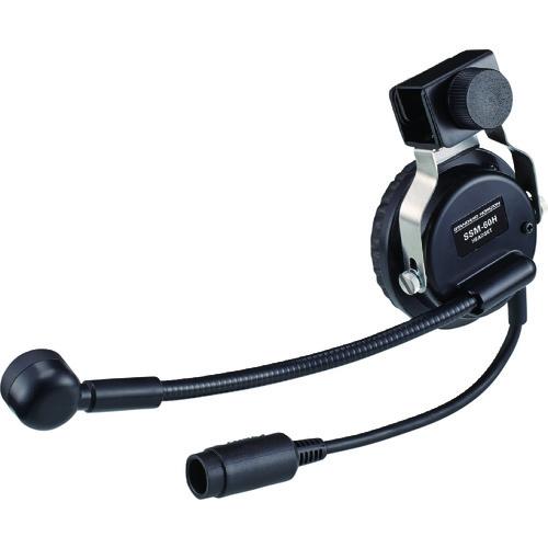 スタンダード ヘルメット用ヘッドセット [SSM-60H] SSM60H 販売単位:1 送料無料