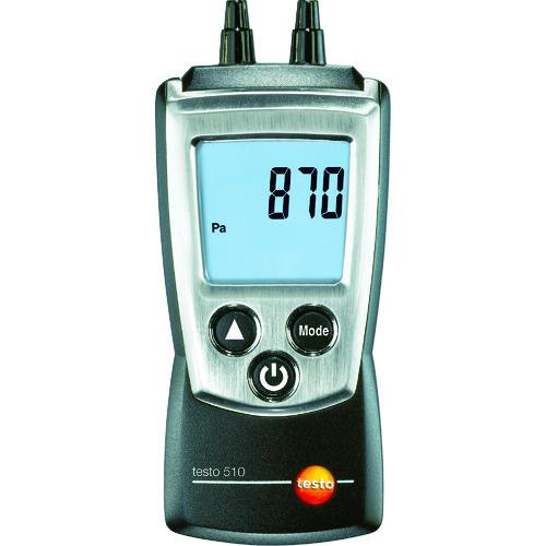 テストー ポケットライン差圧計セット [TESTO510SET] TESTO510SET 販売単位:1 送料無料