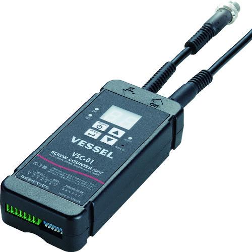 ベッセル スクリューカウンター VSC-01 [VSC-01] ベッセル VSC01 [VSC-01] 販売単位:1 販売単位:1 送料無料, 雄勝郡:fe3aab2b --- mail.ciencianet.com.ar