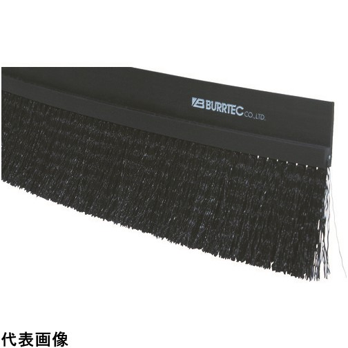バーテック バーカットHMタイプ BF8-HM 5M NH40 PP0.2黒 [21050605] 21050605 販売単位:1 送料無料