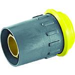 ケルヒャー クイックカップリング トリガーガン接続用 EASYLock [21150000] 21150000 販売単位:1 送料無料