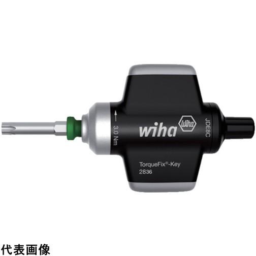 Wiha トルクフィックスキー 1.1N・m [2836TFK1.1] 2836TFK1.1 販売単位:1 送料無料