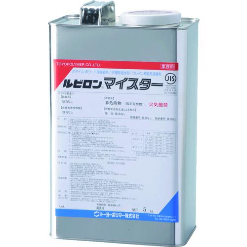 ルビロン マイスター 5kg [2RMS-005] 2RMS005 販売単位:1 送料無料