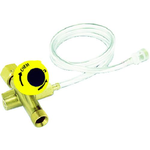 ケルヒャー ケミカルインジェクター EASYLock [46370330] 46370330 販売単位:1 送料無料