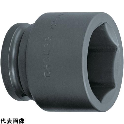 GEDORE インパクト用ソケット(6角) 1・1/2 K37 80mm [6328990] 6328990 販売単位:1 送料無料