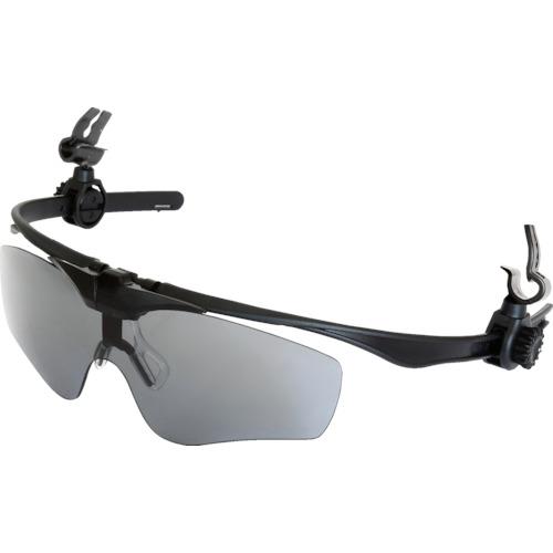 OTOS社 保護具 保護メガネ 防災面 注目ブランド 一眼型保護メガネ OTOS A-645XG-B 1636 OTOS ヘルメット Bタイプ 販売単位:1 A645XGB グレー 日本産 ヘルメット装着式 帽子取付タイプ
