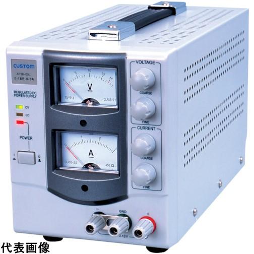 カスタム 直流安定化電源 [AP-1805] AP1805 販売単位:1 送料無料