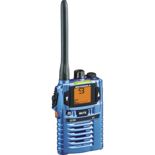 モトローラ 特定小電力トランシーバー [CL70A-BL] CL70ABL 販売単位:1 送料無料
