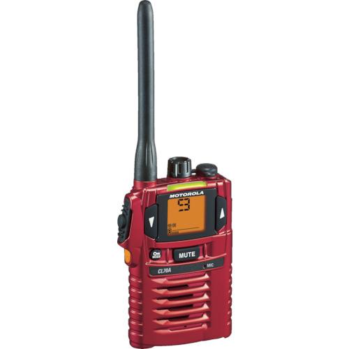 モトローラ 特定小電力トランシーバー [CL70A-R] CL70AR 販売単位:1 送料無料