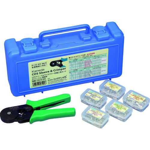 特別オファー COSSFAKIT COS-SFA-KIT [COS-SFA-KIT] 送料無料:ルーペスタジオ COSスリーブ 販売単位:1 工具セット カメダ-DIY・工具