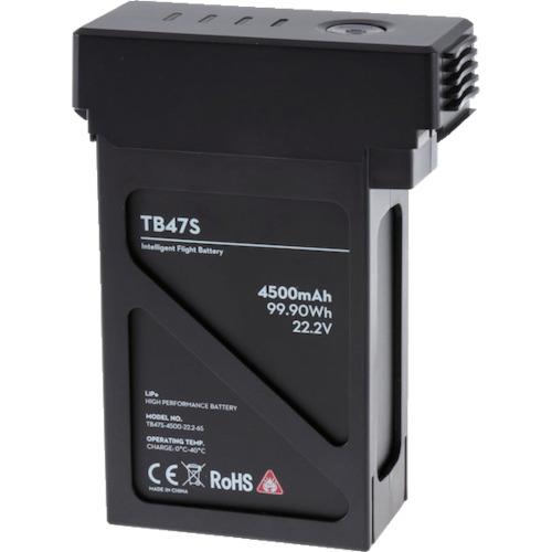 DJI Matrice 600 インテリジェントフライトバッテリー TB47S [D-114687] D114687 販売単位:1 送料無料