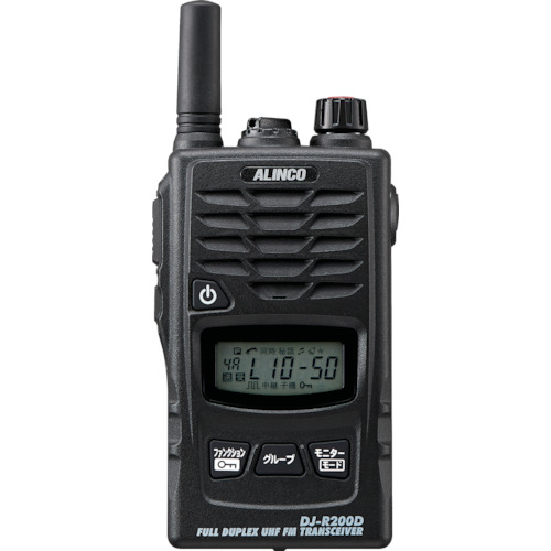 アルインコ 特定小電力トランシーバー 47CHショートアンテナ [DJR200DS] DJR200DS 販売単位:1 送料無料