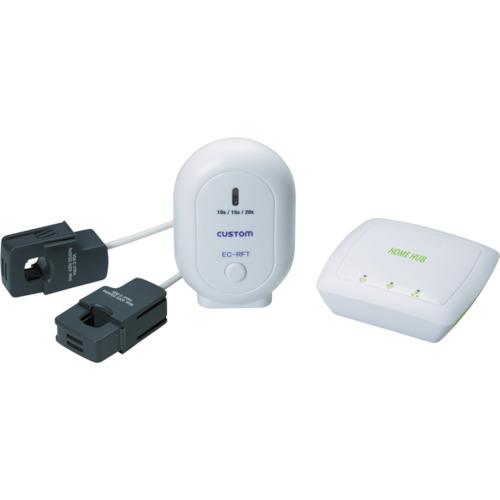 カスタム クラウド型クランプ式無線電力計 [EC-50RF] EC50RF 販売単位:1 送料無料