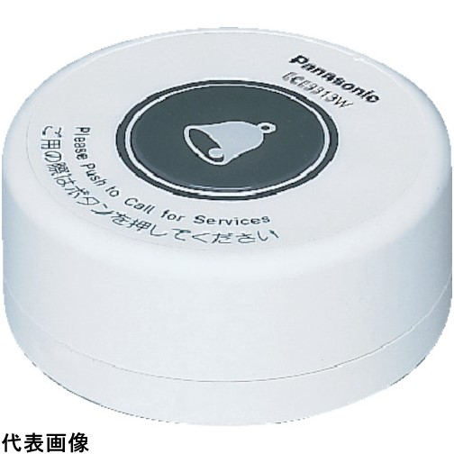 Panasonic SC卓上発信器1.5秒押消去・ホワイト [ECE3316W] ECE3316W 販売単位:1 送料無料