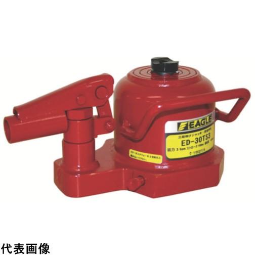 イーグル 3段伸び・レバー回転油圧ジャッキ能力3t [ED-30TS-3] ED30TS3 販売単位:1 送料無料