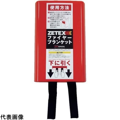 ニューテックス ZETEX ファイヤーブランケット 180×180cm [FB66] FB66 販売単位:1 送料無料