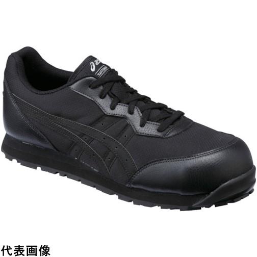 アシックス ウィンジョブ CP201 ブラック×ブラック 26.5cm [FCP201.9090-26.5] FCP201.909026.5 販売単位:1 送料無料