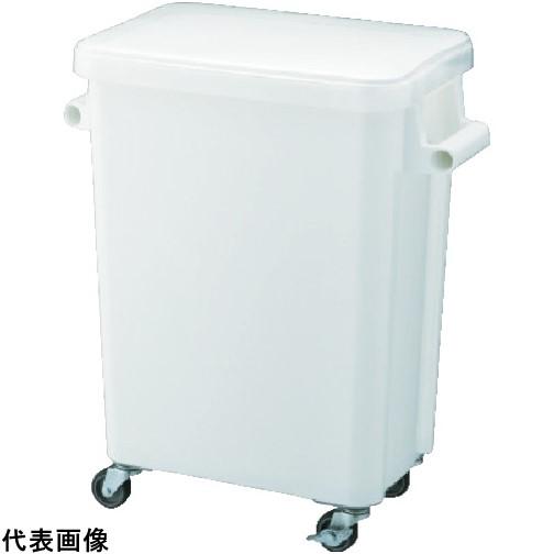 リス 材料保管容器70L [GGYK014] GGYK014 販売単位:1 送料無料