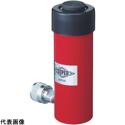 スーパー 油圧シリンダ(単動式) [HC23S25N] HC23S25N 販売単位:1 送料無料