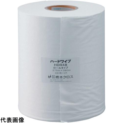 橋本 ハードワイプ ロール 275×380mm (2巻入) [HDR48] HDR48 販売単位:1 送料無料