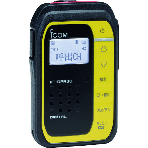 アイコム デジタル簡易無線 登録局 イエロー [IC-DPR30-Y] ICDPR30Y 販売単位:1 送料無料