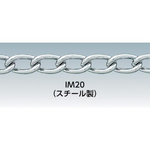 ニッサチェイン クロームマンテルチェン 30m [IM132-CR] IM132CR 販売単位:1 送料無料