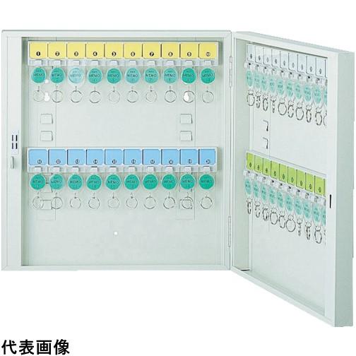TRUSCO トラスコ中山 キーボックス ダイヤルキー仕様 ホルダ数40個 [KD-40] KD40 販売単位:1 送料無料