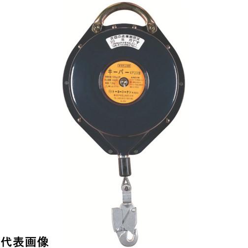TKK キーパー KP-20 (30~100kg/Φ4×20m) [KP-20] KP20 販売単位:1 送料無料