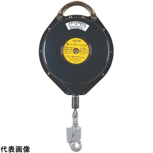 TKK キーパー KP-25 (30~100kg/Φ4×25m) [KP-25] KP25 販売単位:1 送料無料