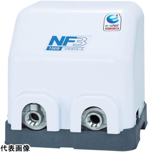 川本 家庭用インバータ式井戸ポンプ(ソフトカワエース) [NF3-400S] NF3400S 販売単位:1 送料無料