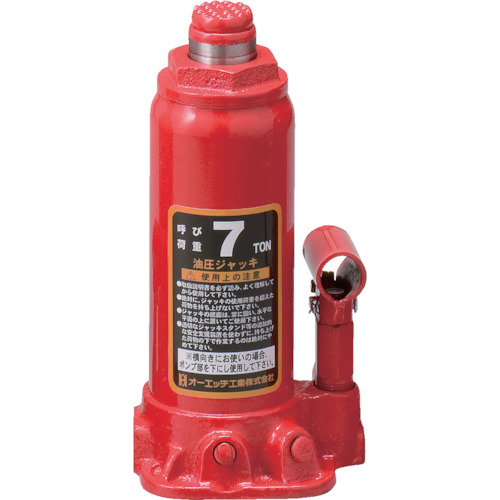 OH 油圧ジャッキ 7T [OJ-7T] OJ7T 販売単位:1 送料無料