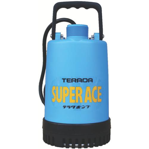 非常に高い品質 50HZ] スーパーエース水中ポンプ 販売単位:1 50Hz 送料無料:ルーペスタジオ 寺田 S22050HZ [S-220-DIY・工具