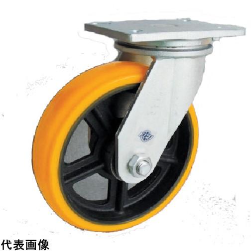 ヨドノ 重量用高硬度ウレタン自在車200φ [SDUJ200] SDUJ200 販売単位:1 送料無料