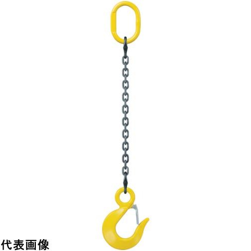 キトー アイタイプシングルスリング スリングフック仕様 8MM×1.5M [S-HM-HTS-8.0-1.5-SET] SHMHTS8.01.5SET 販売単位:1 送料無料