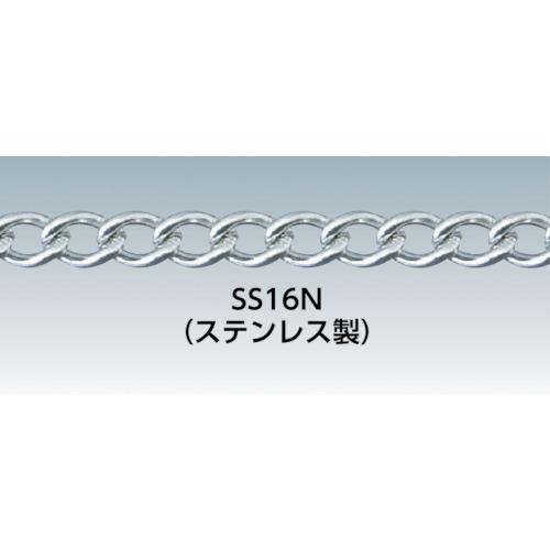 ニッサチェイン ステンマンテルチェイン 30m [SM132] SM132 販売単位:1 送料無料