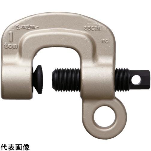 スーパー スクリューカムクランプ(シングル・アイ型) [SSC1N] SSC1N 販売単位:1 送料無料