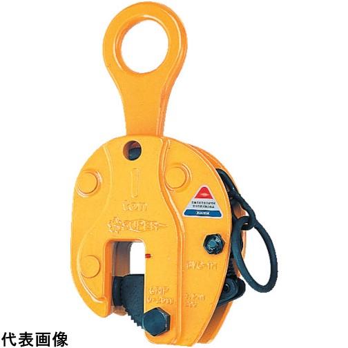 スーパー 立吊クランプ ロックハンドル式 細目仕様 [SVC0.5HN] SVC0.5HN 販売単位:1 送料無料
