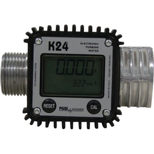 アクアシステム デジタル電池式流量計 [TB-K24-FM] TBK24FM 販売単位:1 送料無料