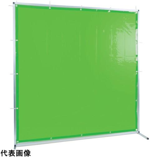 TRUSCO トラスコ中山 溶接用遮光フェンス アルミ製 W1500XH1500 グリーン [TYAF-1515-GN] TYAF1515GN 販売単位:1 送料無料