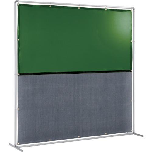 吉野 遮光火花兼用衝立(グリーン×A種シート)2×2 単体型 固定足 [YS-22SF-G-BW] YS22SFGBW 販売単位:1 送料無料